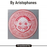 Gary Beck Releases THREE PLAYS BY ARISTOPHANES Album