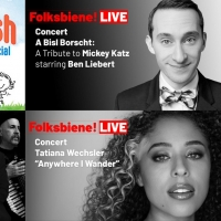 National Yiddish Theatre Folksbiene Presents FOLKSBIENE LIVE!: WELCOME TO OUR SUKE/SU Photo