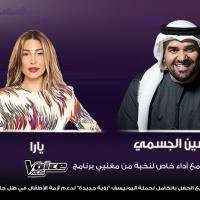Eid in Dubai and MBC Al Amal Present CELEBRATE GIVING Concert Photo
