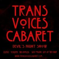 Trans Voices Cabaret Returns Next Month Photo