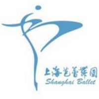 Shanghai Ballet Invites Head of the City's COVID-19 Clinical Experts' Team to Watch S Photo