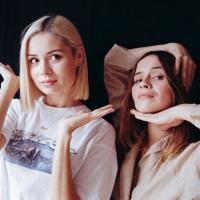 Gabrielle Aplin & Nina Nesbitt Share New Single 'Miss You 2'