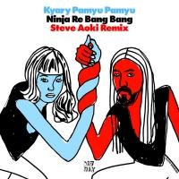 Steve Aoki Remixes Kyary Pamyu Pamyu's Japanese Hit 'Ninja Re Bang Bang'