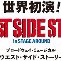 BWW Interview: Choreographer Julio Monge of WEST SIDE STORY in Tokyo, Japan