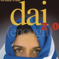 Iris Bahr's DAI 2.0 to Play New York This Spring at the 14th Street Y Photo