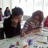 La Secretaría De Cultura Y El INBAL Reconocen Labor De Las Y Los Maestros Desde La Virtual Photo