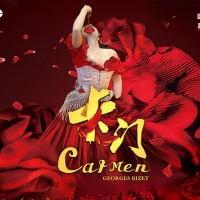 CARMEN Will Return to Beijing at the National Center for the Performing Arts Photo