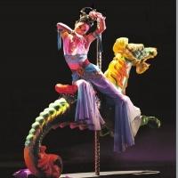 Nai-Ni Chen Dance Company Announces The Bridge Classes September 20-23 Photo