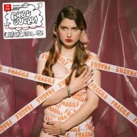 Baby Queen Announces Debut EP, Shares 'Pretty Girl Lie' Photo