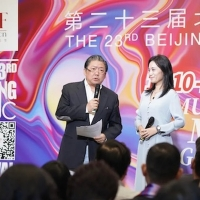 Beijing Music Festival Presents Over 240 Hours Of Online Streaming and 20 Diverse Per Photo