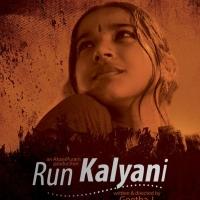 South Asian Film Festival of Montréal Announces Winners Photo