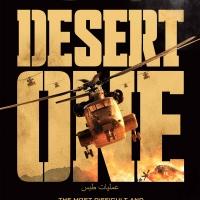 Barbara Kopple's DESERT ONE Documentary Opens Tomorrow Photo