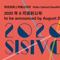 2020 Shanghai Isaac Stern International Violin Competition Postponed To 2021 Photo