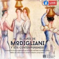 La Red De Museos Del INBAL Presenta La Quinta Edición Virtual De Noche De Museos En  Photo