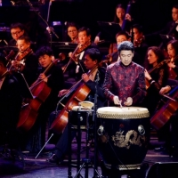The US-China Music Institute to Present its First Annual Chinese New Year Concert Photo