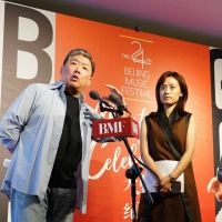 The 24th Beijing Music Festival MASTERS AND CELEBRATIONS Announced Photo