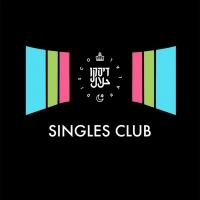 Moscoman's Disco Halal Label Launches Singles Club