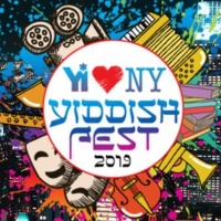 First Annual YIDDISHFEST Announces Lineup of Artists Photo