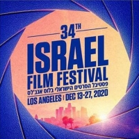 Israel Film Festival Announces Programming for Online Screenings Photo