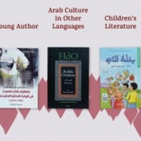 Sheikh Zayed Book Award Announces 2021 Winners Photo