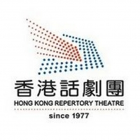 HKRep Artistic Director Anthony Chan Presents THE FINALE OF MR. AD Photo