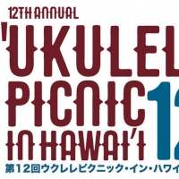 'Ukulele Picnic in Hawai'i Announces Full Lineup and Blue Note Hawaii Shows