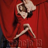 VIDEO: Teatr Wielki - Opera Narodowa Premieres KREACJE 13 Photo