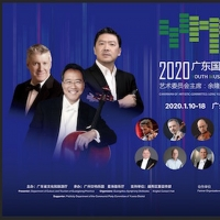 Yo-Yo Ma Returns To Guangzhou With Youth Project Focused On Bach