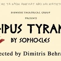 The Dionysos Theatrical Group Presents OEDIPUS TYRANNUS Photo