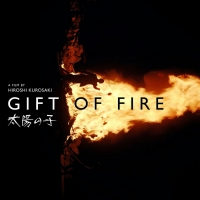 Japanese/American Co-Produced Film GIFT OF FIRE To Screen At 12th Annual Awareness Film Fe Photo