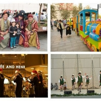 Segerstrom Center Announces Line-Up Of Free Holiday Events On The Julianne And George Argyros Plaza