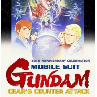 GUNDAM 40th Anniversary Celebration: CHAR'S COUNTERATTACK in Movie Theaters for One N Photo