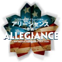 Stafford Arima Will Direct ALLEGIANCE in Japan Next Year Photo
