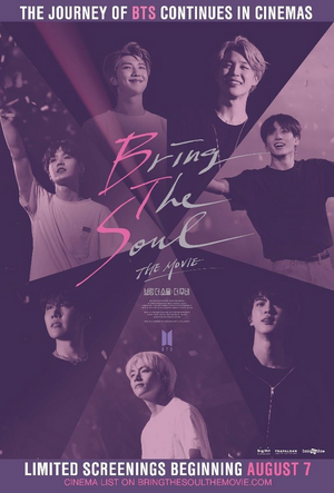 BWW Feature: K-POP ENSEMBLE BANGTAN SONYEONDAN A.K.A. BTS To Hit India With Bring The Soul