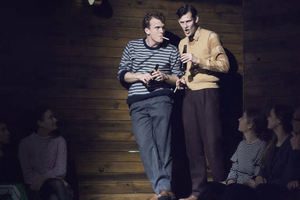 THE CHRONIC INNOCENCE to Play at The Royal Danish Playhouse