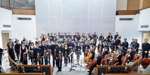 Boston Court Pasadena Presents its Fall Music Series