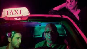 BAM Presents Second Annual 'Contemporary Arab Cinema'