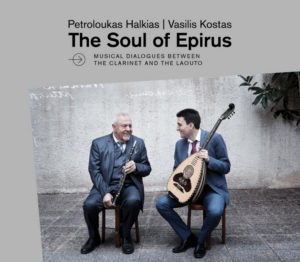 Two Visionary Greek Musicians Debut THE SOUL OF EPIRUS on Oct. 4!