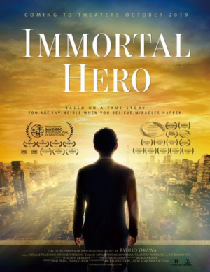 VIDEO: Get the First Look at New Spiritual Drama IMMORTAL HERO