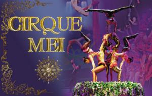 Patchogue Theatre Presents Cirque Mei