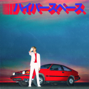 Beck to Release New Album HYPERSPACE on November 22