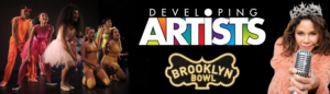 Daphne Rubin-Vega Will Be Honored At Developing Artists Gala