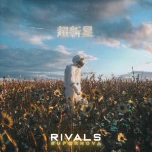RIVALS Announces New EP 'Supernova'