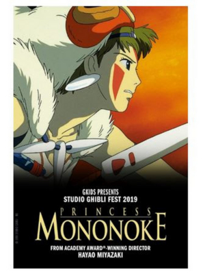'Studio Ghibli Fest 2019' Continues With PRINCESS MONONOKE
