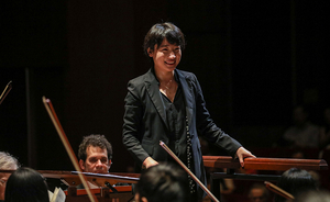 Houston Symphony Appoints Yue Bao Conducting Fellow