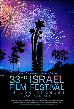 Israel Film Festival in LA Awards $190K for Audience Choice Awards