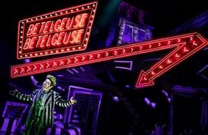 BEETLEJUICE Breaks Winter Garden Box Office Record