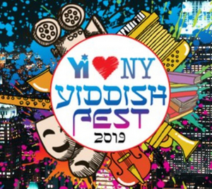 First Annual YIDDISHFEST Announces Lineup of Artists