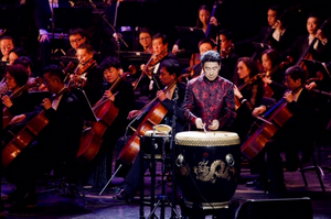 The US-China Music Institute to Present its First Annual Chinese New Year Concert