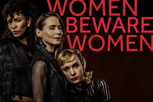 Shakespeare's Globe Announces Casting For THE TAMING OF THE SHREW and WOMEN BEWARE WOMEN